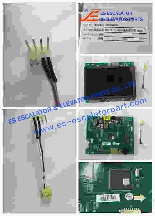 ESThyssenkrupp Picture Type 7 Color LCD Horizontal 200214720