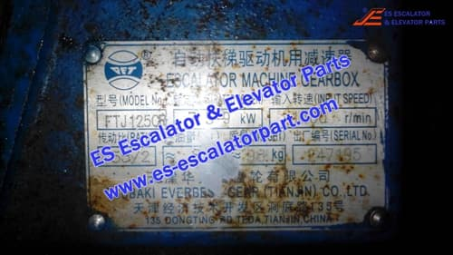 OTIS Escalator FTJ1250R Machine Gearbox